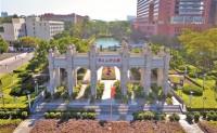 中山大学宣布自立招生简章设计招生比客岁少了210人
